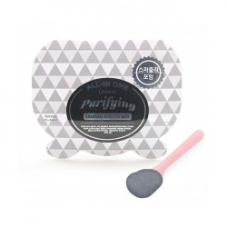 Lindsay Purifying Charcoal All-in One Modeling Mask